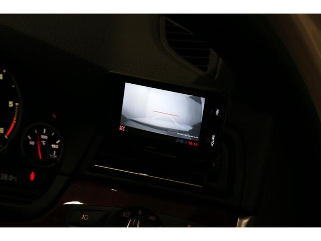 ターボ リムジン 法人1オ-ナ-/ACC/LEDライト/サンルーフ/harman kardonサラウンド/ヘッドアップディスプレイ/地デジ/衝突警告/車線逸脱警告/車線変更警告/バックカメラ/コンフォートアクセス/(70枚目)