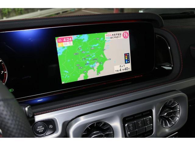 G550 AMGライン 2020年 走行0.5万km 屋内保管禁煙車両 MBケア令和5年3月迄(延長可 ) 液晶レーダー探知機&前後ドライブレコーダー(駐車監視モード付)  ボディコーティング&ホイールコーティング施工済(37枚目)