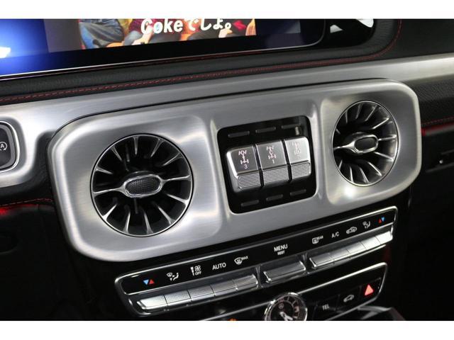 G550 AMGライン 2020年 走行0.5万km 屋内保管禁煙車両 MBケア令和5年3月迄(延長可 ) 液晶レーダー探知機&前後ドライブレコーダー(駐車監視モード付)  ボディコーティング&ホイールコーティング施工済(38枚目)
