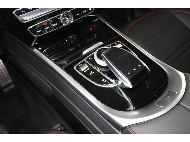 G550 AMGライン 2020年 走行0.5万km 屋内保管禁煙車両 MBケア令和5年3月迄(延長可 ) 液晶レーダー探知機&前後ドライブレコーダー(駐車監視モード付)  ボディコーティング&ホイールコーティング施工済(41枚目)