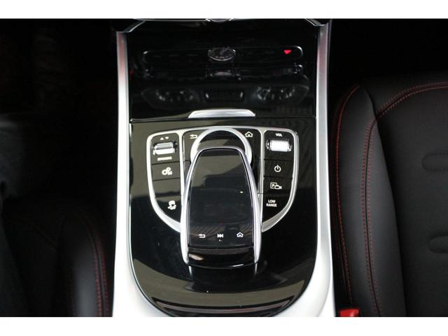 G550 AMGライン 2020年 走行0.5万km 屋内保管禁煙車両 MBケア令和5年3月迄(延長可 ) 液晶レーダー探知機&前後ドライブレコーダー(駐車監視モード付)  ボディコーティング&ホイールコーティング施工済(42枚目)
