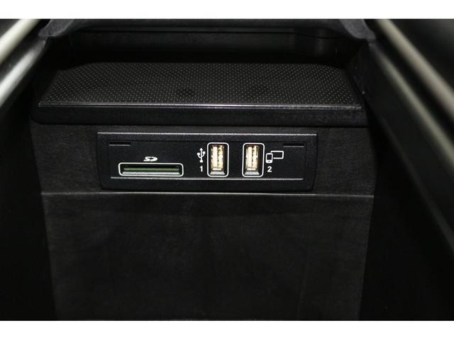 G550 AMGライン 2020年 走行0.5万km 屋内保管禁煙車両 MBケア令和5年3月迄(延長可 ) 液晶レーダー探知機&前後ドライブレコーダー(駐車監視モード付)  ボディコーティング&ホイールコーティング施工済(45枚目)