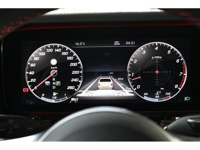 G550 AMGライン 2020年 走行0.5万km 屋内保管禁煙車両 MBケア令和5年3月迄(延長可 ) 液晶レーダー探知機&前後ドライブレコーダー(駐車監視モード付)  ボディコーティング&ホイールコーティング施工済(46枚目)