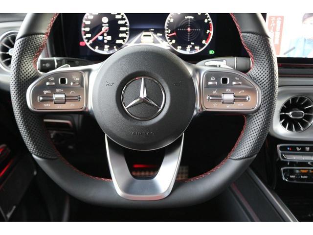 G550 AMGライン 2020年 走行0.5万km 屋内保管禁煙車両 MBケア令和5年3月迄(延長可 ) 液晶レーダー探知機&前後ドライブレコーダー(駐車監視モード付)  ボディコーティング&ホイールコーティング施工済(48枚目)