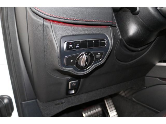 G550 AMGライン 2020年 走行0.5万km 屋内保管禁煙車両 MBケア令和5年3月迄(延長可 ) 液晶レーダー探知機&前後ドライブレコーダー(駐車監視モード付)  ボディコーティング&ホイールコーティング施工済(50枚目)