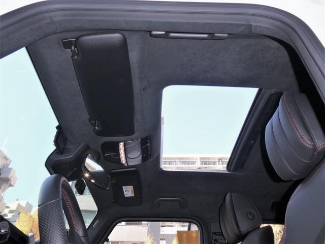 G550 AMGライン 2020年 走行0.5万km 屋内保管禁煙車両 MBケア令和5年3月迄(延長可 ) 液晶レーダー探知機&前後ドライブレコーダー(駐車監視モード付)  ボディコーティング&ホイールコーティング施工済(53枚目)