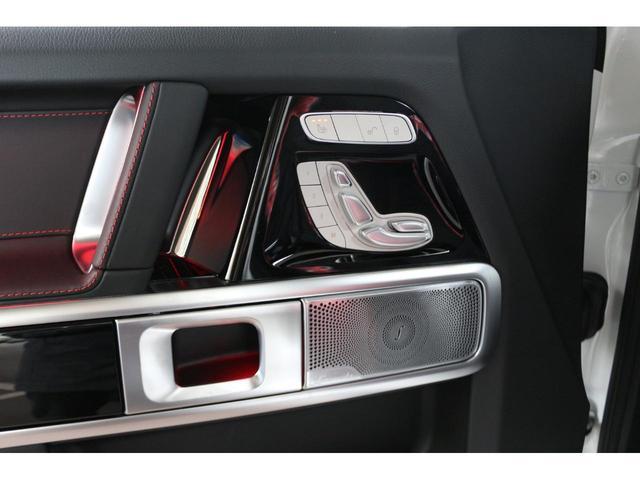 G550 AMGライン 2020年 走行0.5万km 屋内保管禁煙車両 MBケア令和5年3月迄(延長可 ) 液晶レーダー探知機&前後ドライブレコーダー(駐車監視モード付)  ボディコーティング&ホイールコーティング施工済(55枚目)