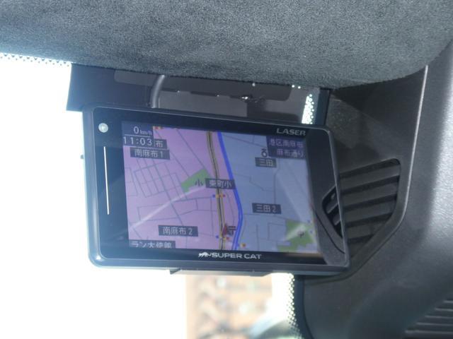 G550 AMGライン 2020年 走行0.5万km 屋内保管禁煙車両 MBケア令和5年3月迄(延長可 ) 液晶レーダー探知機&前後ドライブレコーダー(駐車監視モード付)  ボディコーティング&ホイールコーティング施工済(59枚目)