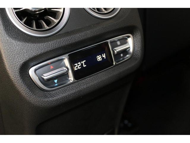 G550 AMGライン 2020年 走行0.5万km 屋内保管禁煙車両 MBケア令和5年3月迄(延長可 ) 液晶レーダー探知機&前後ドライブレコーダー(駐車監視モード付)  ボディコーティング&ホイールコーティング施工済(76枚目)
