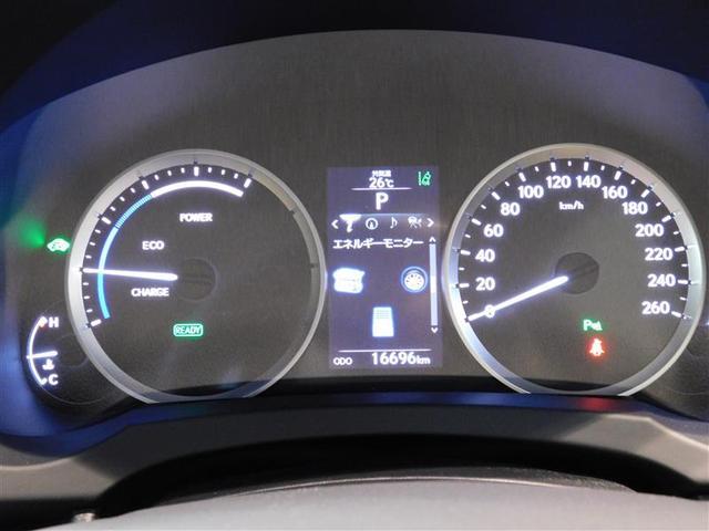 RC300h バージョンL CPO認定中古車(10枚目)