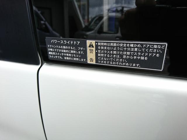 XS 左電動スライドドア プッシュスタート DVD再生可(14枚目)