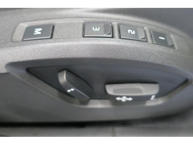 ドライバー席は、メモリー対パワーシートです