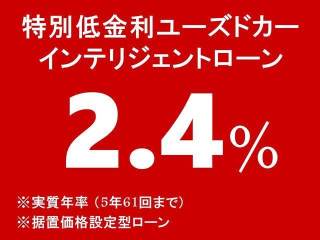 頭金1万円からローン試算承っております。お気軽にスタッフへご相談くださいませ。