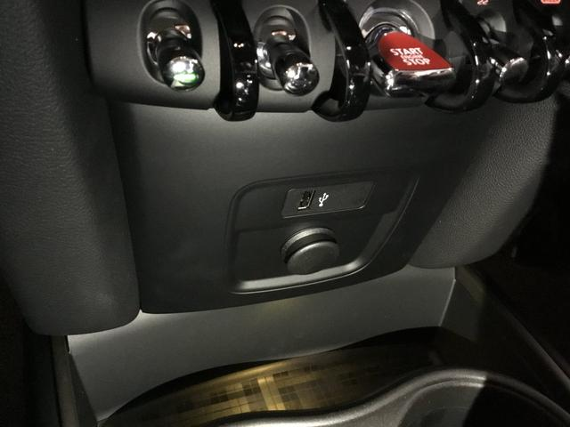 デモカー クーパーSD ALL4 ディーゼル LED(16枚目)