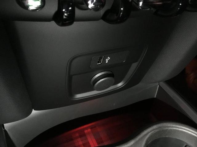 「MINI」「MINI」「SUV・クロカン」「東京都」の中古車24