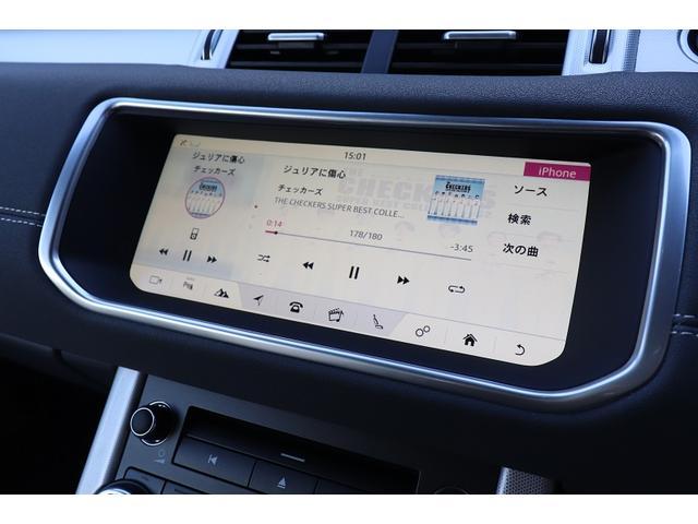「ランドローバー」「レンジローバーイヴォークコンバーチブル」「オープンカー」「栃木県」の中古車11
