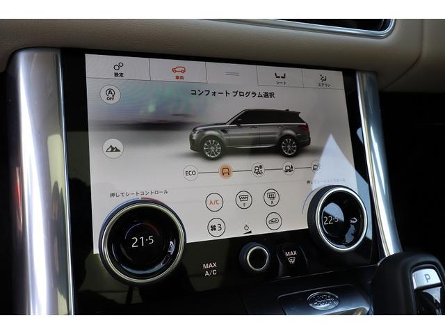 「ランドローバー」「レンジローバースポーツ」「SUV・クロカン」「栃木県」の中古車14