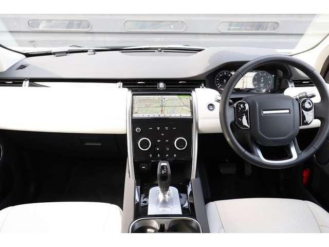 S 200PS 2.0Lガソリン 現行モデル アダプティブクルーズコントロール ステアリングヒーター OPカラーアイガーグレー(9枚目)