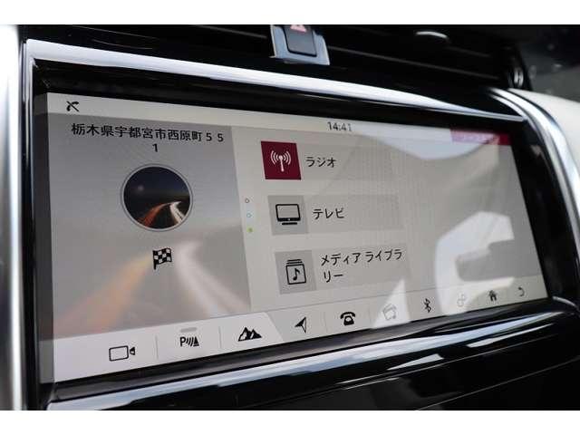 S 200PS 2.0Lガソリン 現行モデル アダプティブクルーズコントロール ステアリングヒーター OPカラーアイガーグレー(16枚目)