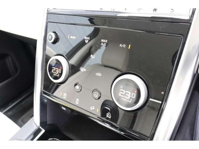 S 200PS 2.0Lガソリン 現行モデル アダプティブクルーズコントロール ステアリングヒーター OPカラーアイガーグレー(17枚目)