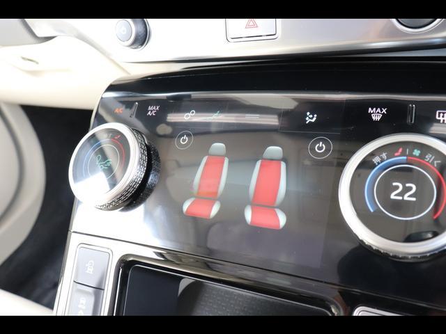 SE OPカラーファラロンパールブラック パノラマルーフ 20インチブラックホイール ブラックエクステリアパック ドライバーアシストパック(12枚目)