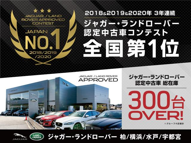 「ランドローバー」「レンジローバーイヴォーク」「SUV・クロカン」「栃木県」の中古車2