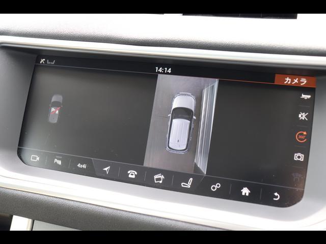SE 2.0L P240 4WD 純正SSDナビ/デジタルテレビ サラウンドカメラ シートヒーター ハンズフリーテールゲート MERIDIAN 自動緊急ブレーキ 認定中古車 2年保証付(7枚目)