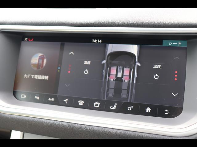 SE 2.0L P240 4WD 純正SSDナビ/デジタルテレビ サラウンドカメラ シートヒーター ハンズフリーテールゲート MERIDIAN 自動緊急ブレーキ 認定中古車 2年保証付(8枚目)