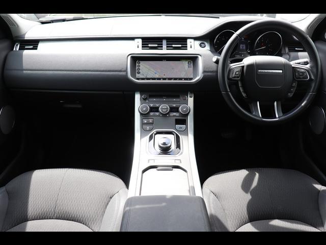 SE 2.0L P240 4WD 純正SSDナビ/デジタルテレビ サラウンドカメラ シートヒーター ハンズフリーテールゲート MERIDIAN 自動緊急ブレーキ 認定中古車 2年保証付(10枚目)