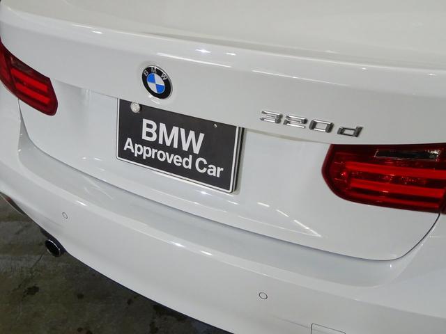 BMW BMW 320d Mスポーツ 認定中古車 ACC 車線逸脱警告