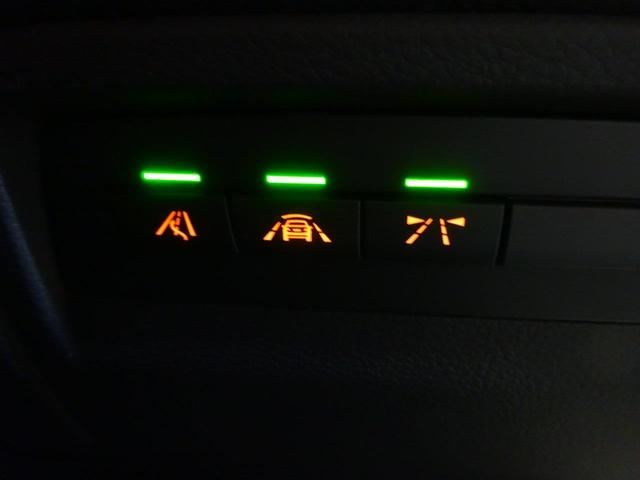 BMW BMW 320dツーリング ラグジュアリー 黒レザー ACC LED