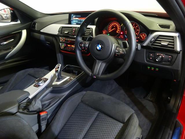 BMW BMW 320dツーリング Mスポーツ アクティブクルーズC