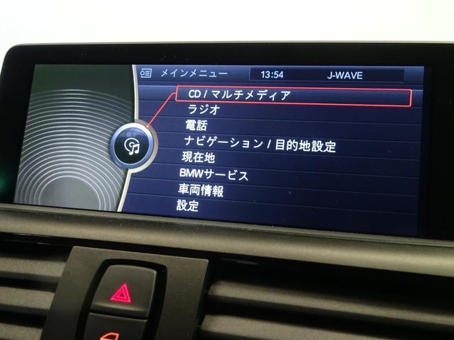 116i スタイル 認定中古車 17インチアルミ(15枚目)