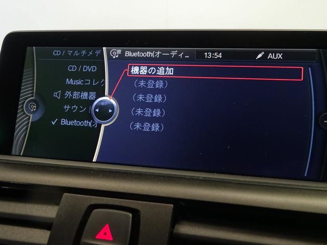 116i スタイル 認定中古車 17インチアルミ(17枚目)