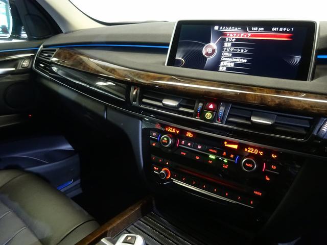 xDrive 35d xライン Mパフォーマンスアルミ(17枚目)