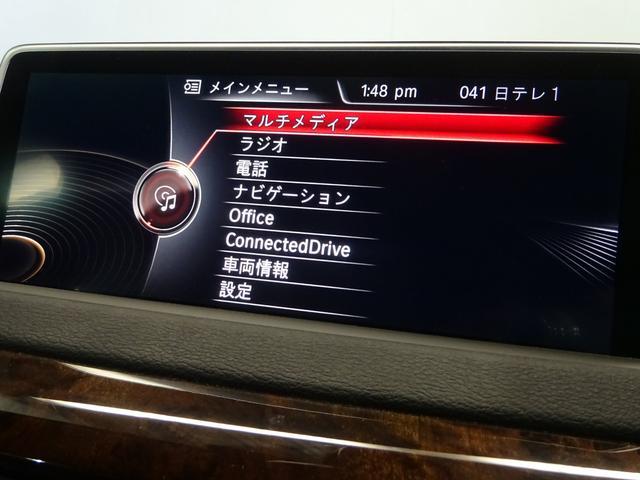 xDrive 35d xライン Mパフォーマンスアルミ(18枚目)