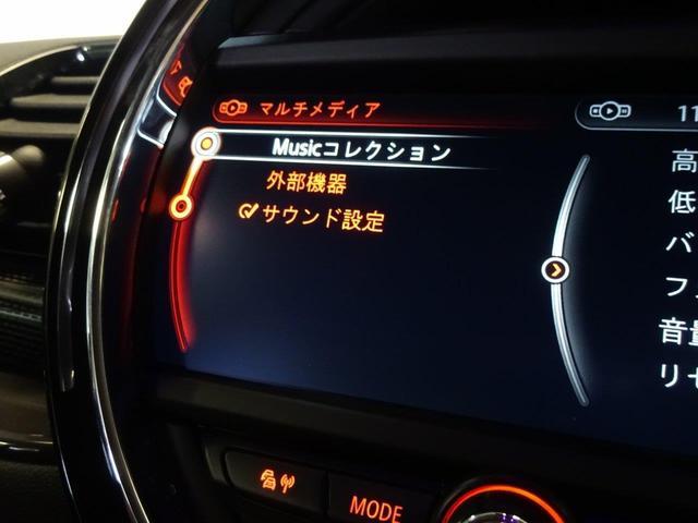 クーパーSD クラブマン レザ- ペッパー バックカメラ(16枚目)