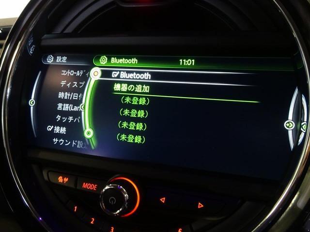 クーパーSD クラブマン レザ- ペッパー バックカメラ(18枚目)