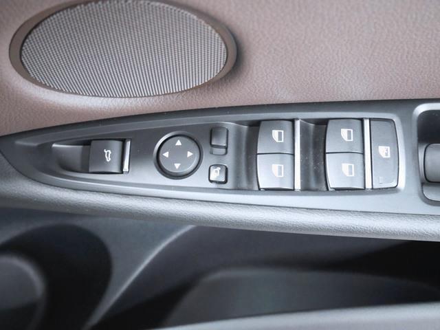 xDrive35d 1年保証 新車保証(19枚目)