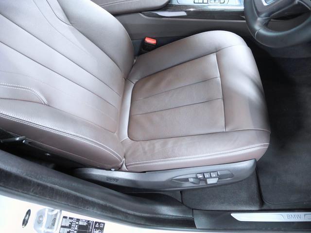 xDrive35d 1年保証 新車保証(20枚目)