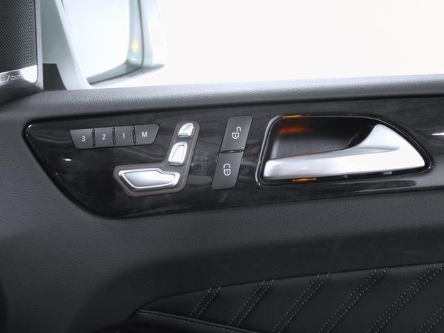 GLE350 d 4マチック スポーツ 2年保証 新車保証(20枚目)