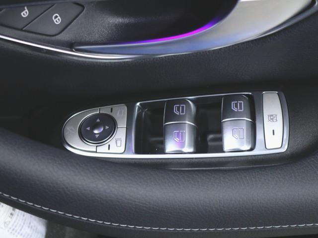E200 アバンギャルド スポーツ レザーパッケージ 2年保証 新車保証(20枚目)