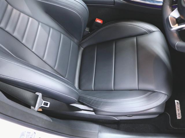 E200 アバンギャルド スポーツ レザーパッケージ 2年保証 新車保証(21枚目)