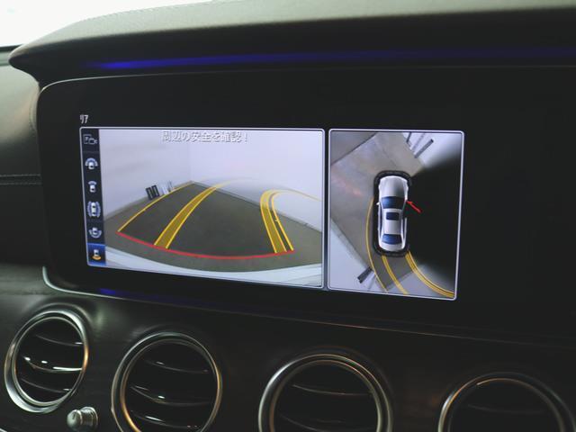 E200 アバンギャルド スポーツ レザーパッケージ 2年保証 新車保証(27枚目)