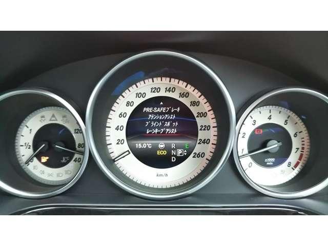 E250 アバンギャルド(18枚目)