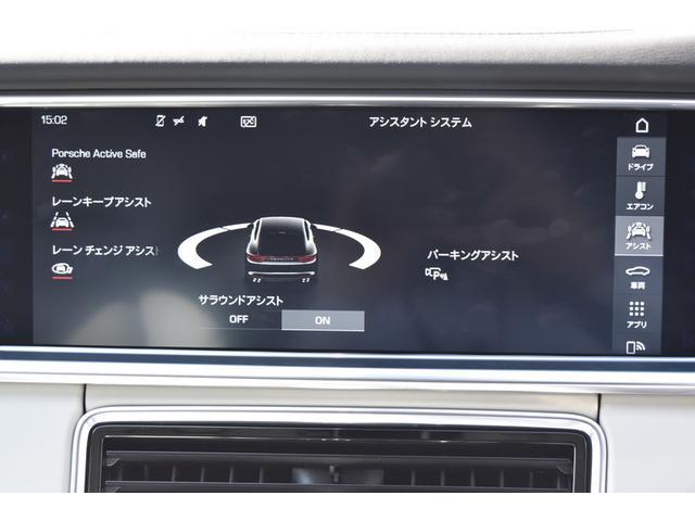 4S PDK 4WD BOSE ACC カーボンインテリア(18枚目)