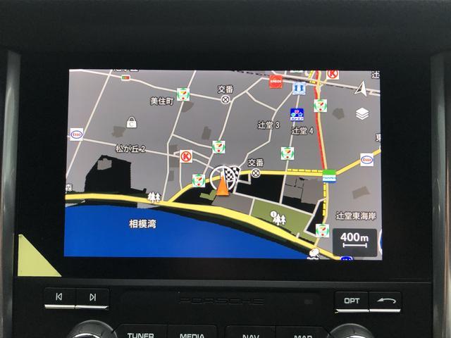 マカン ドライバーメモリーパッケージ(7枚目)
