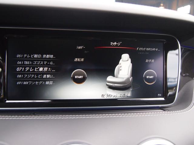 S550 4マチック クーペ AMGライン レザーEXC(13枚目)