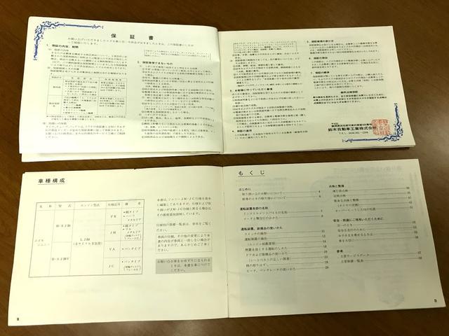 デラックス JC 2ストローク 整備手帳 取扱説明書あり(13枚目)
