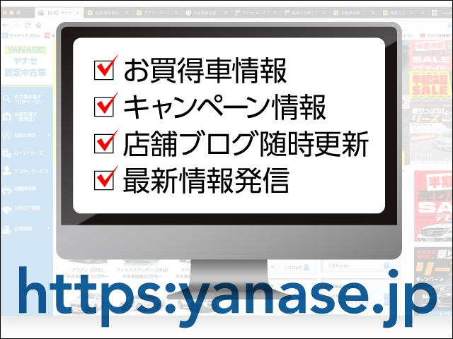「スマート」「フォーフォー」「コンパクトカー」「福岡県」の中古車39